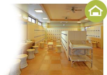 清潔な施設